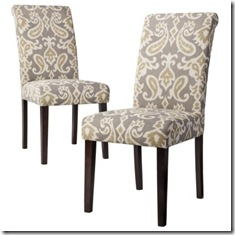 ikat grey chair